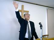 祝祷は、出席者のための祝福のお祈りです